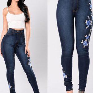 بنطلون جينز ضيق بتصميم مورد