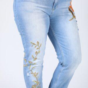 جينز أزرق مزخرف مقاس كبير