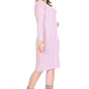 Women's Tricot Midi Dress