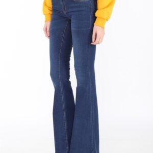 بنطلون جينز بأرجل عريضة نسائي